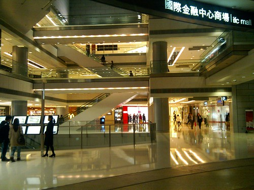 IFC mall, Hong Kong