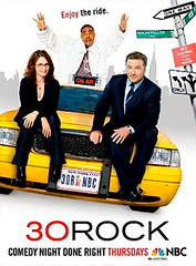 30-rock-poster