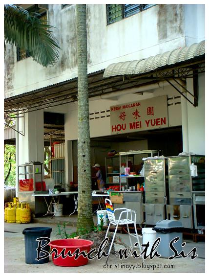 Hou Mei Yuen