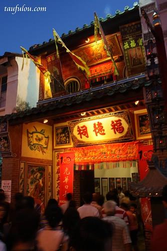 CNY Heritage Trail (17)