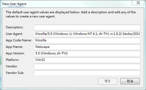 User Agent Switcher Nokia Settings Step3