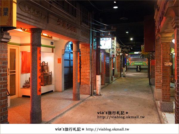 【台北旅遊】在台北,尋找老台灣的味道~台灣故事館14