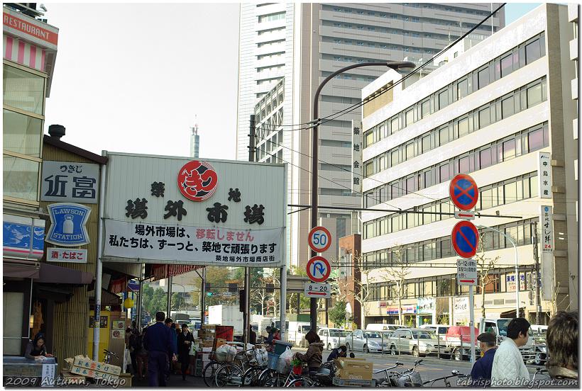 Tokyo_2-05