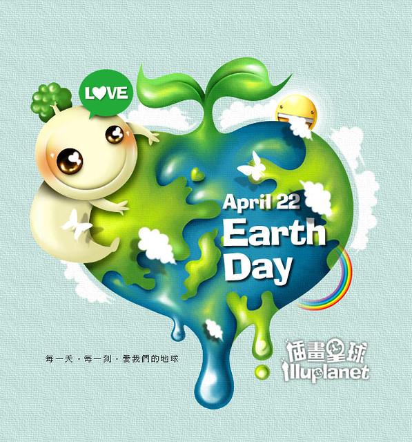 世界地球日(earth-day):每一天‧每一刻‧愛我們的地球