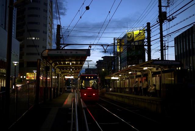 Tramway, Sous Bleu
