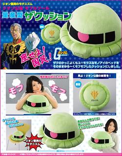 Bandai線上商店 薩克量產型抱枕