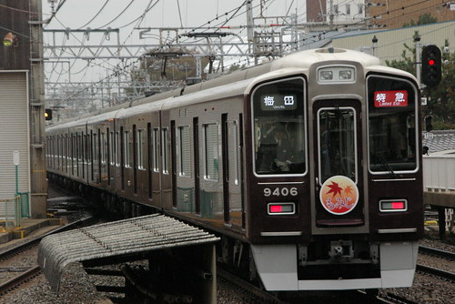 Hankyu9300series in Shojaku,Suita,Osaka,Japan 2009/11/22