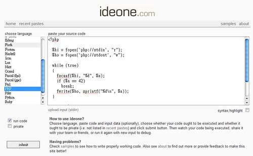 ideone.com step 1