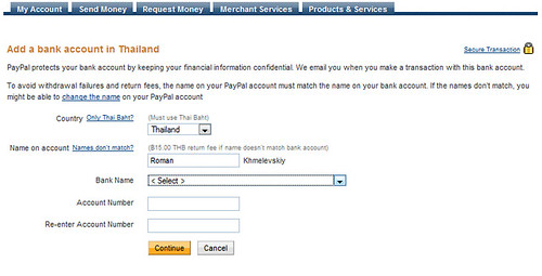 paypal_withdrawal4