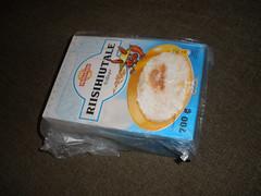 Christmas parcel #3..