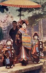 Tayuu with her Kamuro 1904 (Blue Ruin 1) Tags: japan standing children kyoto kimono geta 1900s attendants shimabara kanzashi meijiperiod oiran tayu tayuu kamuro kainokuchi japanesecourtesan