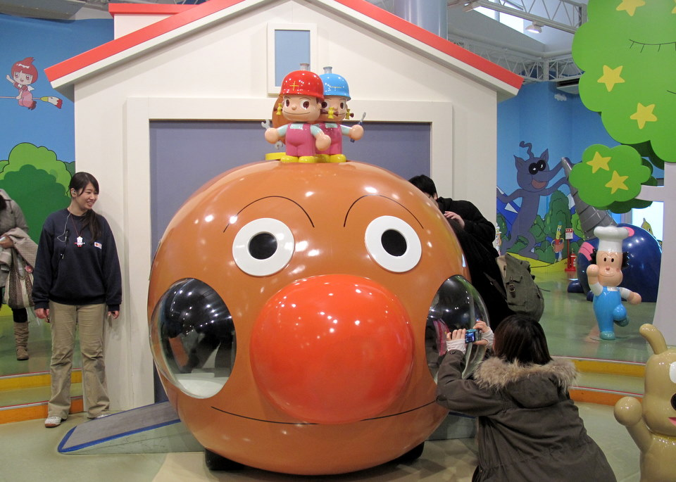 The kids could all join in by climbing inside this anpanman submarine.