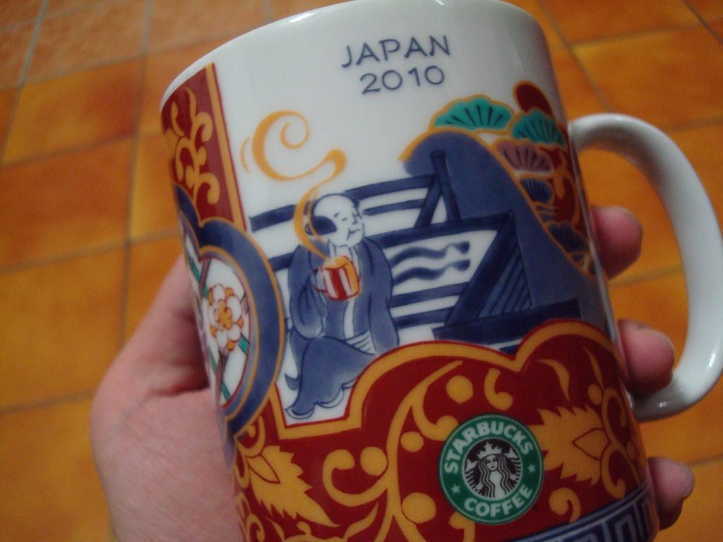 日本杯 Japan 2010