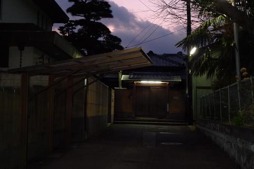 Yasunari Kawabata's house