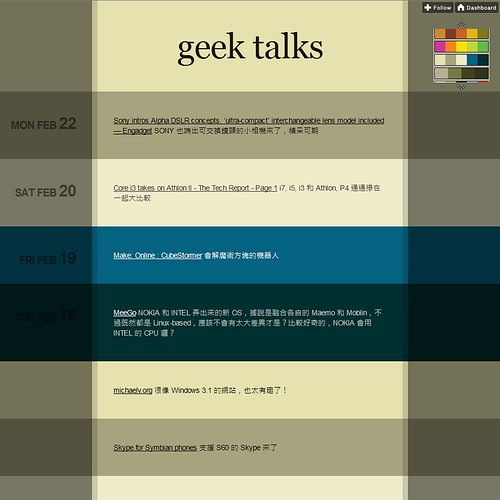 GEEK TALKS 一週間 : 2/14~2/20