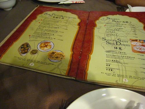 坦都印度餐廳