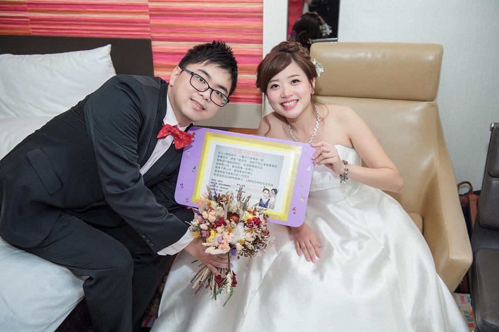 053芙洛麗婚攝推薦