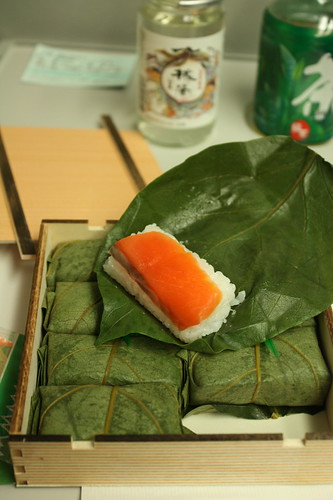 kaki leaf sushi