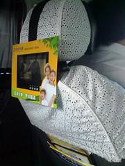 計程車上房屋仲介的廣告 - 20091110049