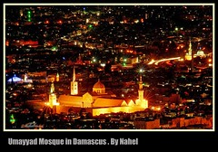 Umayyad Mosque (nahel abou hatab) Tags: old house colors night syria damascus wadi atnight sham  damas barada     supershot   golddragon nahel baradariver  nahelsyria