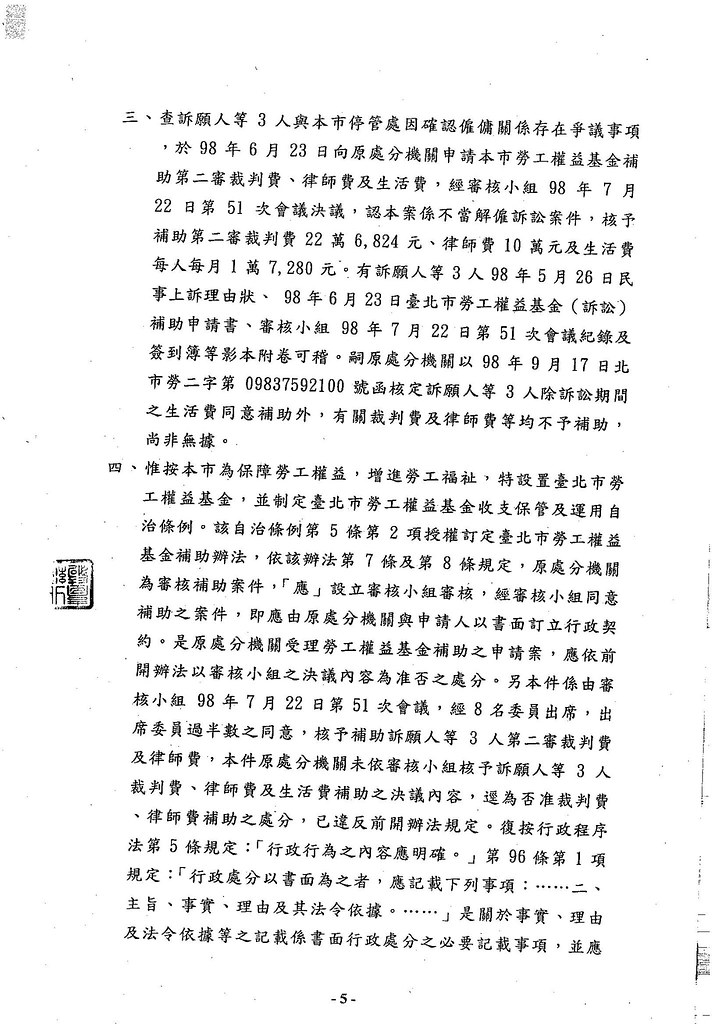 page-0005