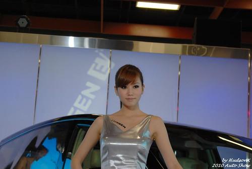 Luxgen Girl (2)