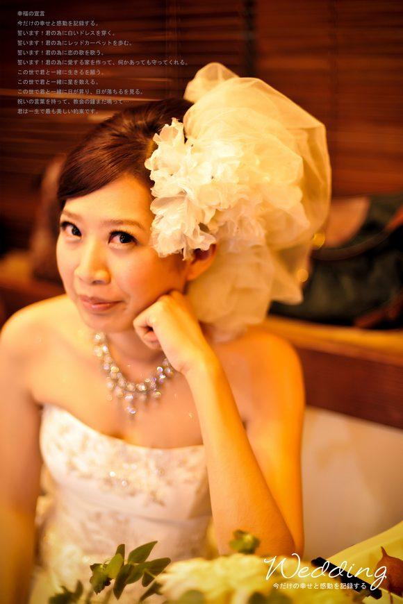 婚禮記錄_12