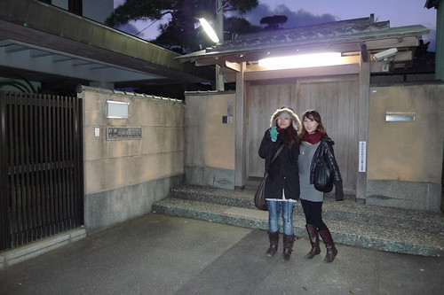 Kelly and Anna in front of Yasunari Kawabata's house