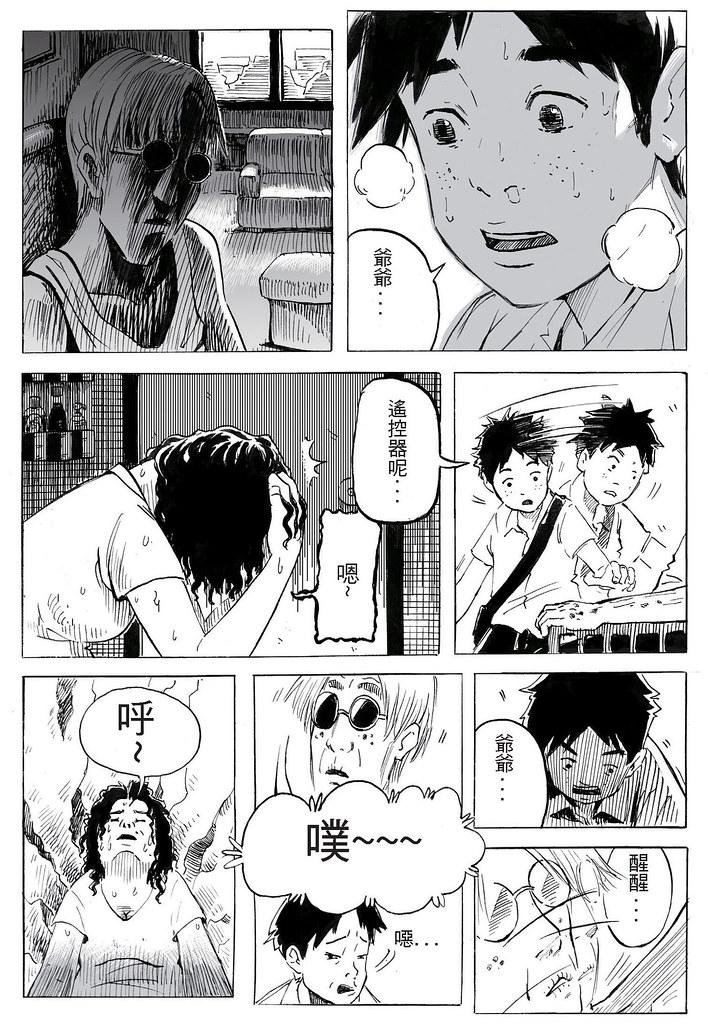 BLUE JOKER_頁面_06