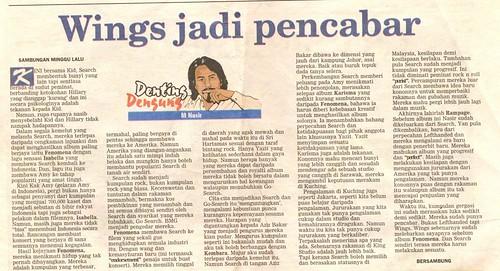 Denting Dengung