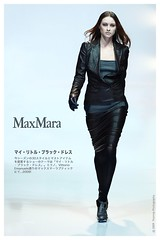 MaxMara_05 (Thomas-san) Tags: portrait sexy girl beautiful beauty fashion lady female canon pose asian photography japanese model glamour women pretty sweet chinese style malaysia attractive runway glamor manis maxmara   cantik     asianbeauty kualallumpur gadis   mifw  thomassan eos5dmk2 cewak   mifa2009