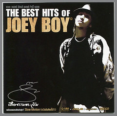 JOEY BOY001