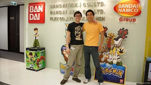 Bandai Office Tour