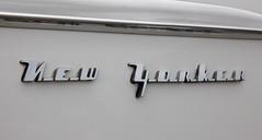 1955 Chrysler New Yorker St Regis (cartype.com) Tags: newyorker chrysler stregis
