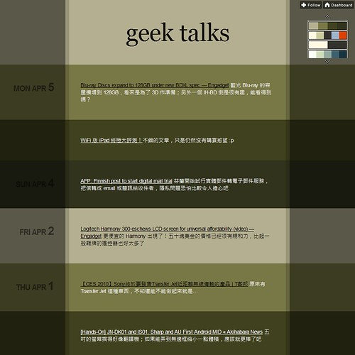 GEEK TALKS 一週間 : 3/28~4/3