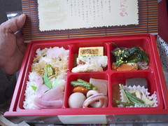 Ekiben (station bento) on the Shinkansen