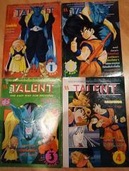 20090204-033719_www.pantip.com