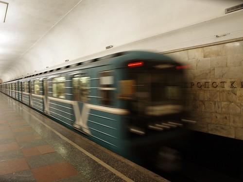 Москва (Moscow) - Kropotkinskaya metro station (Кропоткинская)