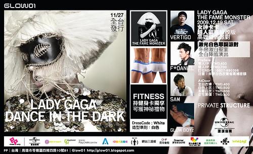 20091219_Glow01_Flyer2