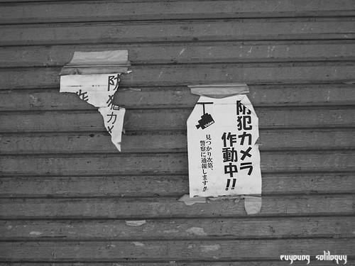 GXR_Tsukiji_37 (by euyoung)