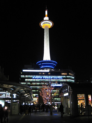 Kyoto Tower in the night by PowerShot S90