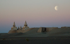 0209 The Khara-khoto ruins on the Old Silk Road--Western Inner Mongolia , China (ngchongkin) Tags: china moon italia harmony silkroad scape nationalgeographic sino hiddentreasure kharakhoto royalgroup peaceaward avpa flickraward keepyoureyesopen flickrbronzeaward heartawards betterthangood theperfectphotographer thebestshot arealgem spiritofphotography 469photographer doubledragonawards artofimages angelawards thebestvisions friendswhocare visionaryartsgallery contactaward ablackrose totaltalent shootingstarsawards photographicwizards flickrsgottalent bestpeopleschoice unicornawards wonderfulasia reportagedivaggio goldstarawardlevel1 photographyforrecreationgoldaward chariotsofartists photographyforrecreationemeraldaward photographyforrecreationsilveraward photographyforrecreationbronzeaward photographyforrecreationsapphireaward thethreeangelslevel1 vivalavidalevel1 100alliardzforthe5000 centralasiachinathesilkroad