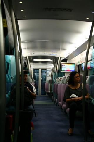 Hongkong Aiport Express Train