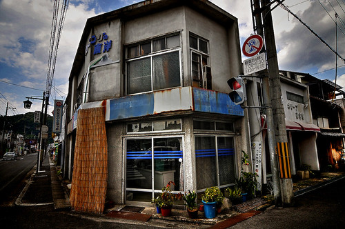 house01/Shiga