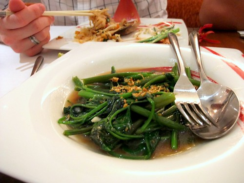 Phad Phak Boong (Wok Fried Morning Glory w/Soy Bean Paste)