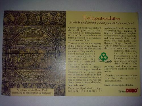 Ganesha - Talapatrachitra
