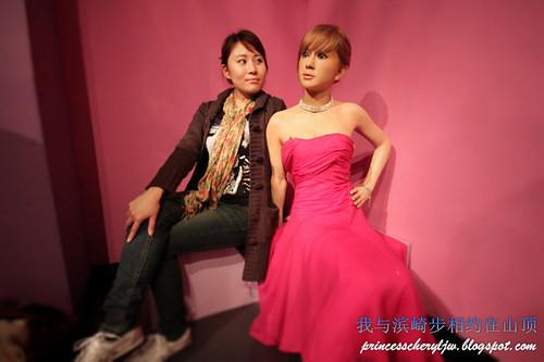 cheryl and ayumi hamasaki