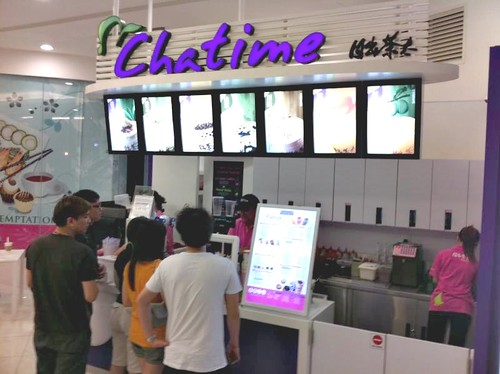 Chatime Perpetual Queue