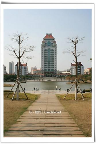 20090206_Xiamen_027