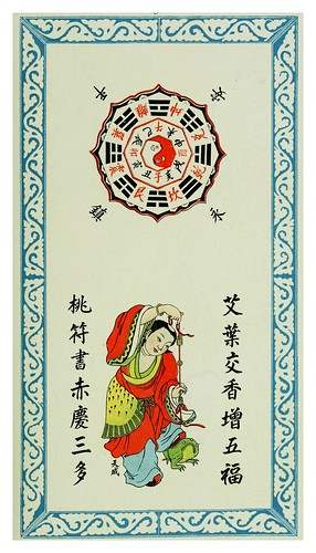 010-La Inmortal Liu-hai esta imagen se coloca en las viviendas para proteccion y buena suerte-Researches into Chinese superstitions (Volume v.9) – Henri Doré